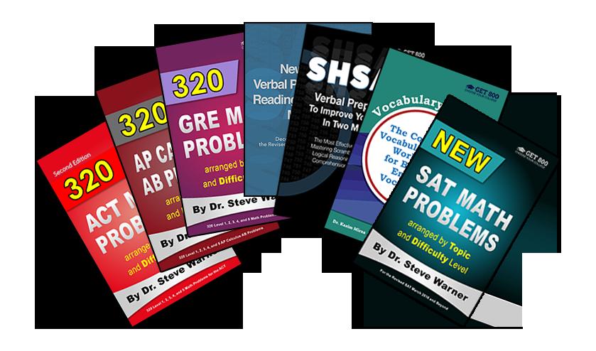 Get 800 Test Prep Books
