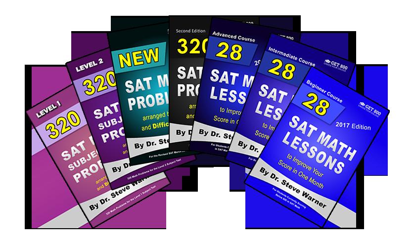 Get 800 SAT Math Practice Books