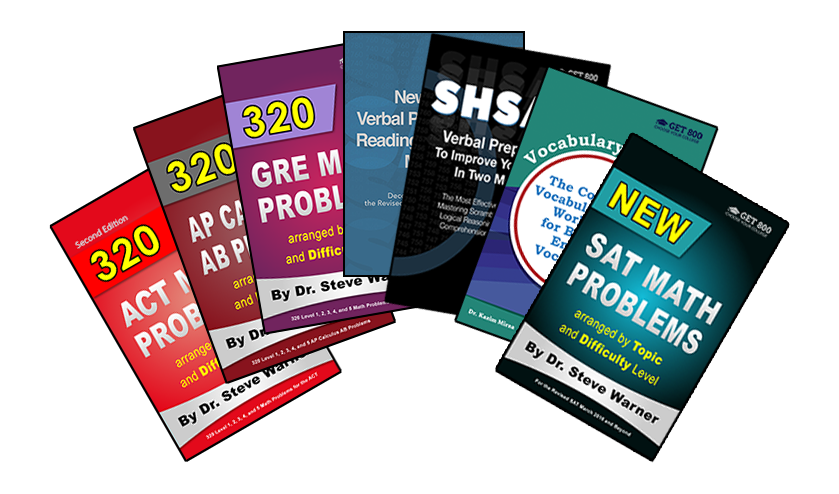 Get 800 Test Prep Books